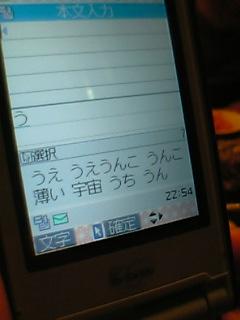 image/torihitori-2006-06-26T12:53:45-1.jpg