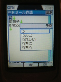 image/torihitori-2006-06-26T12:54:43-1.jpg