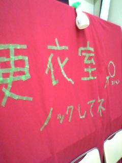 image/torihitori-2006-06-26T17:15:59-1.jpg