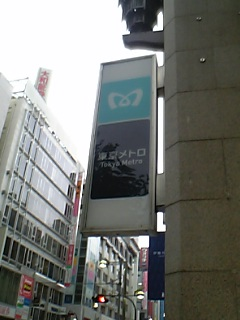 image/torihitori-2006-07-05T05:52:08-1.jpg