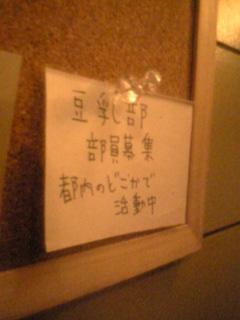 07-03-31_21-44.jpg