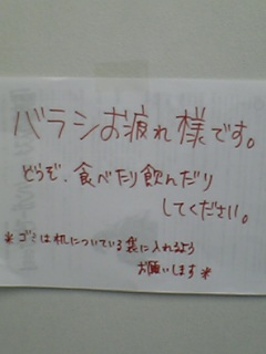 07-06-19_14-59.jpg