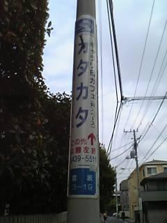 07-10-15_08-56.jpg