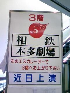 image/torihitori-2009-02-20T17:32:01-1.JPG