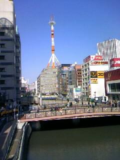 image/torihitori-2009-02-21T11:28:31-1.JPG