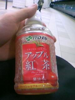 image/torihitori-2009-02-23T05:33:45-1.JPG