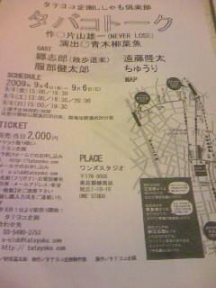 090807_012136.JPG